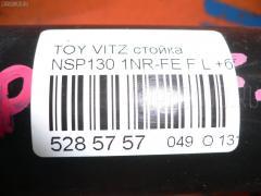 Стойка амортизатора TOYOTA VITZ NSP130 1NR-FE Фото 2