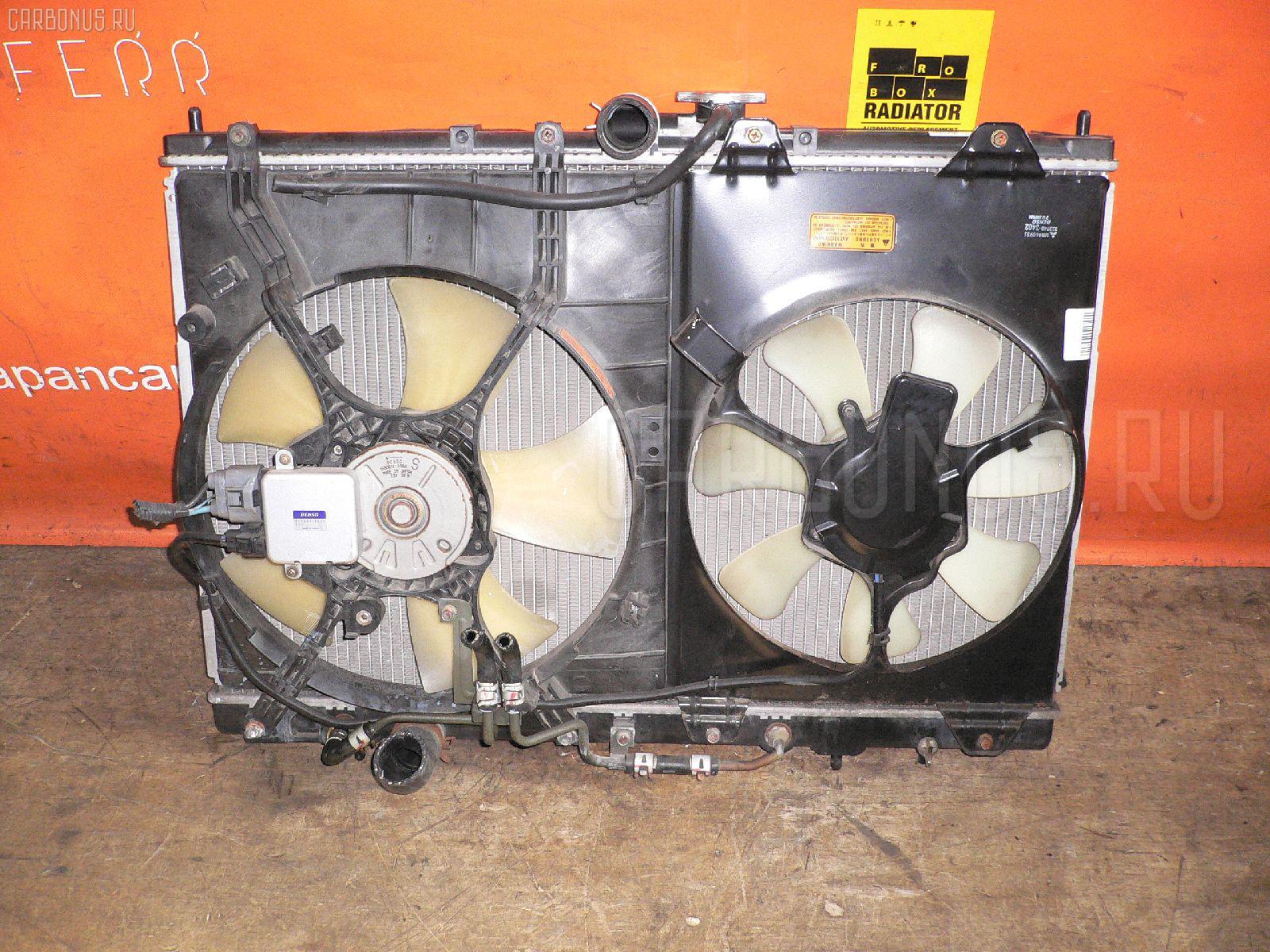 Радиатор ДВС MITSUBISHI CHARIOT GRANDIS N84W 4G64. Фото 8