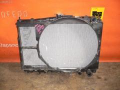 Радиатор ДВС Nissan Laurel GC35 RB25DE Фото 1