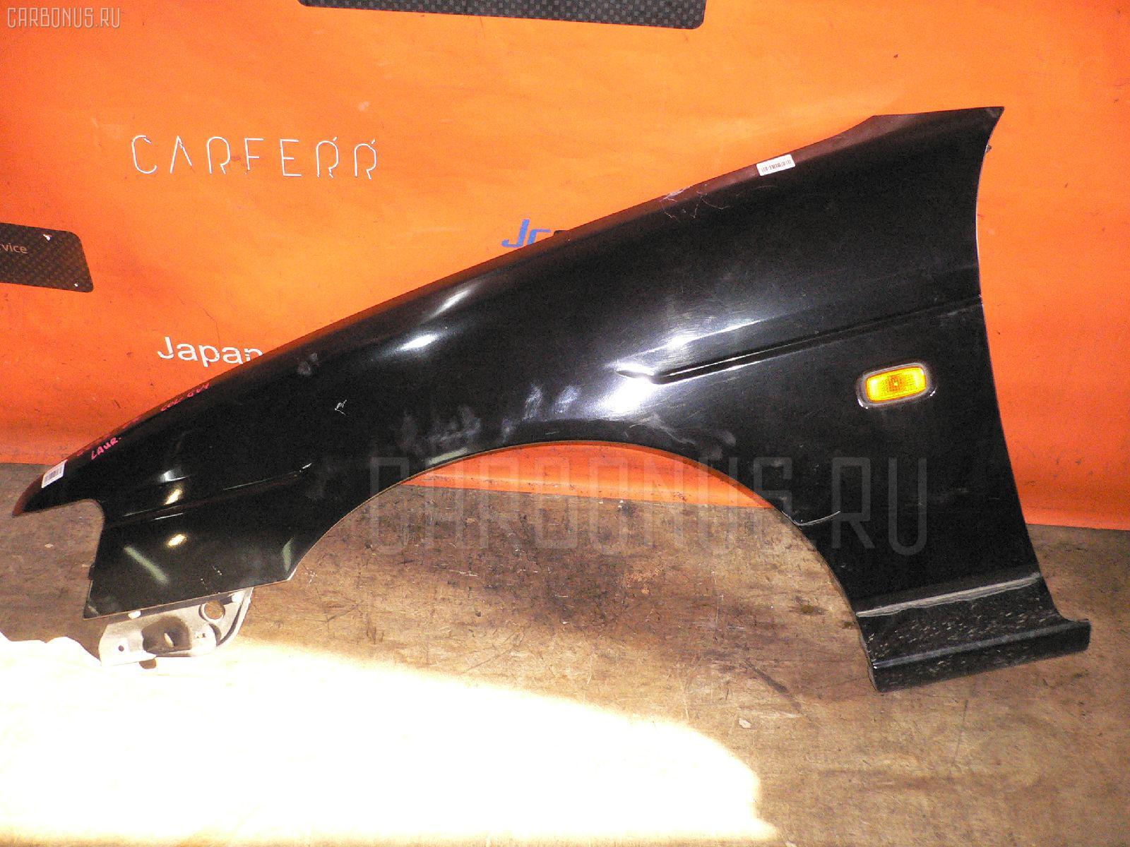 Крыло переднее Nissan Laurel GC35 Фото 1