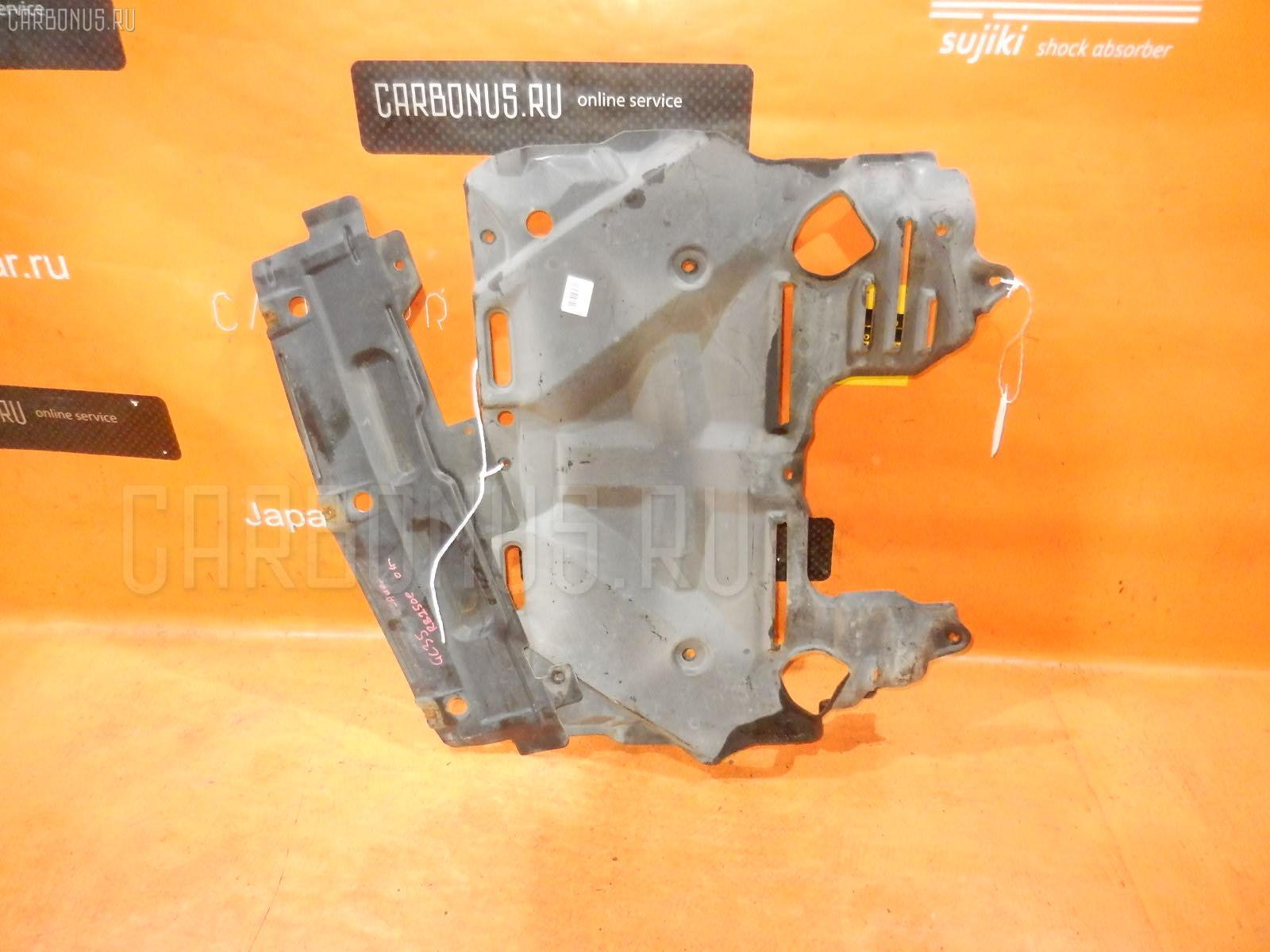 Защита двигателя NISSAN LAUREL GC35 RB25DE. Фото 3