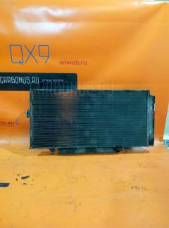 Радиатор кондиционера на Subaru Legacy BLE EZ30