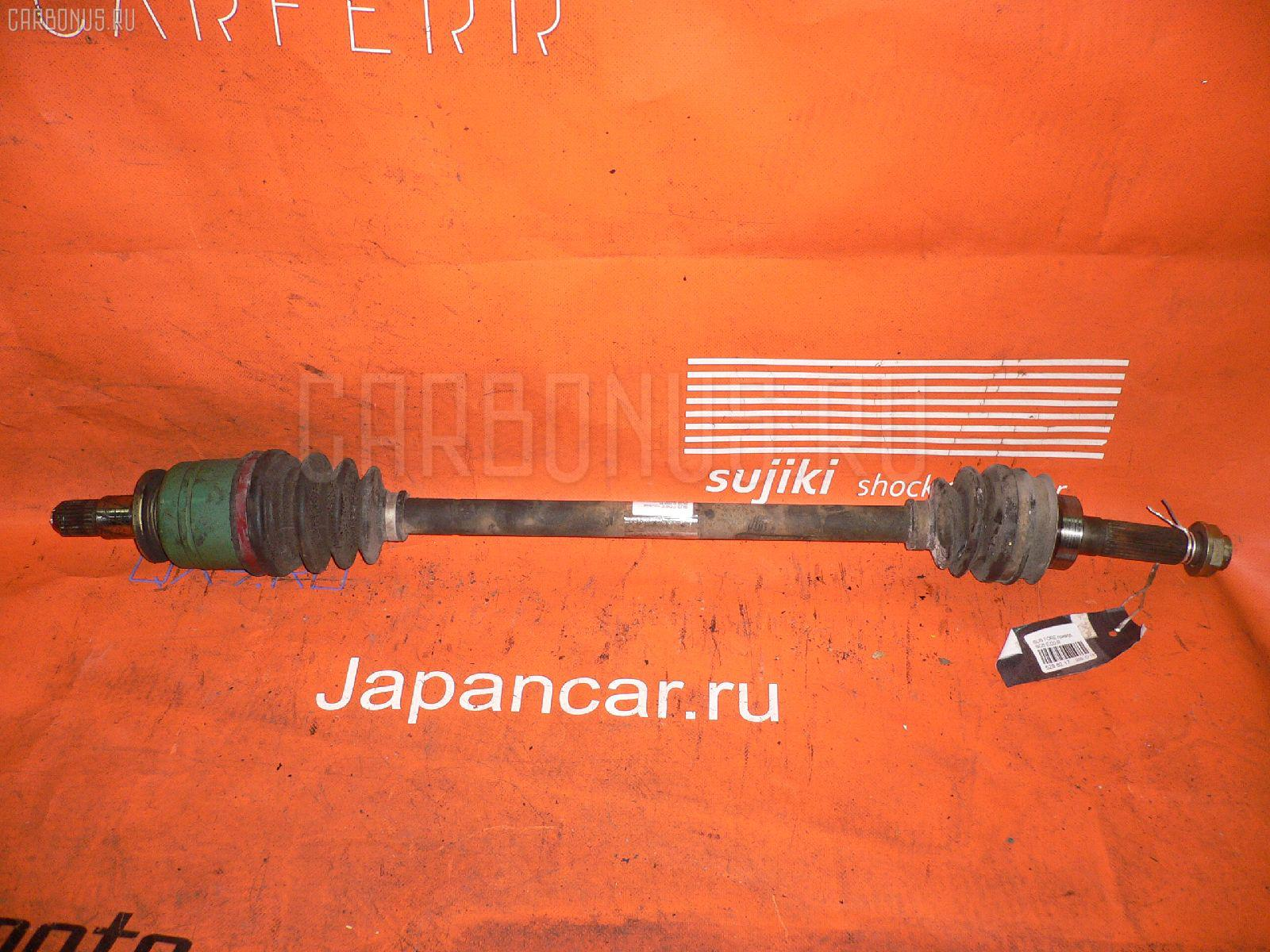 Привод SUBARU FORESTER SG5 EJ20. Фото 5