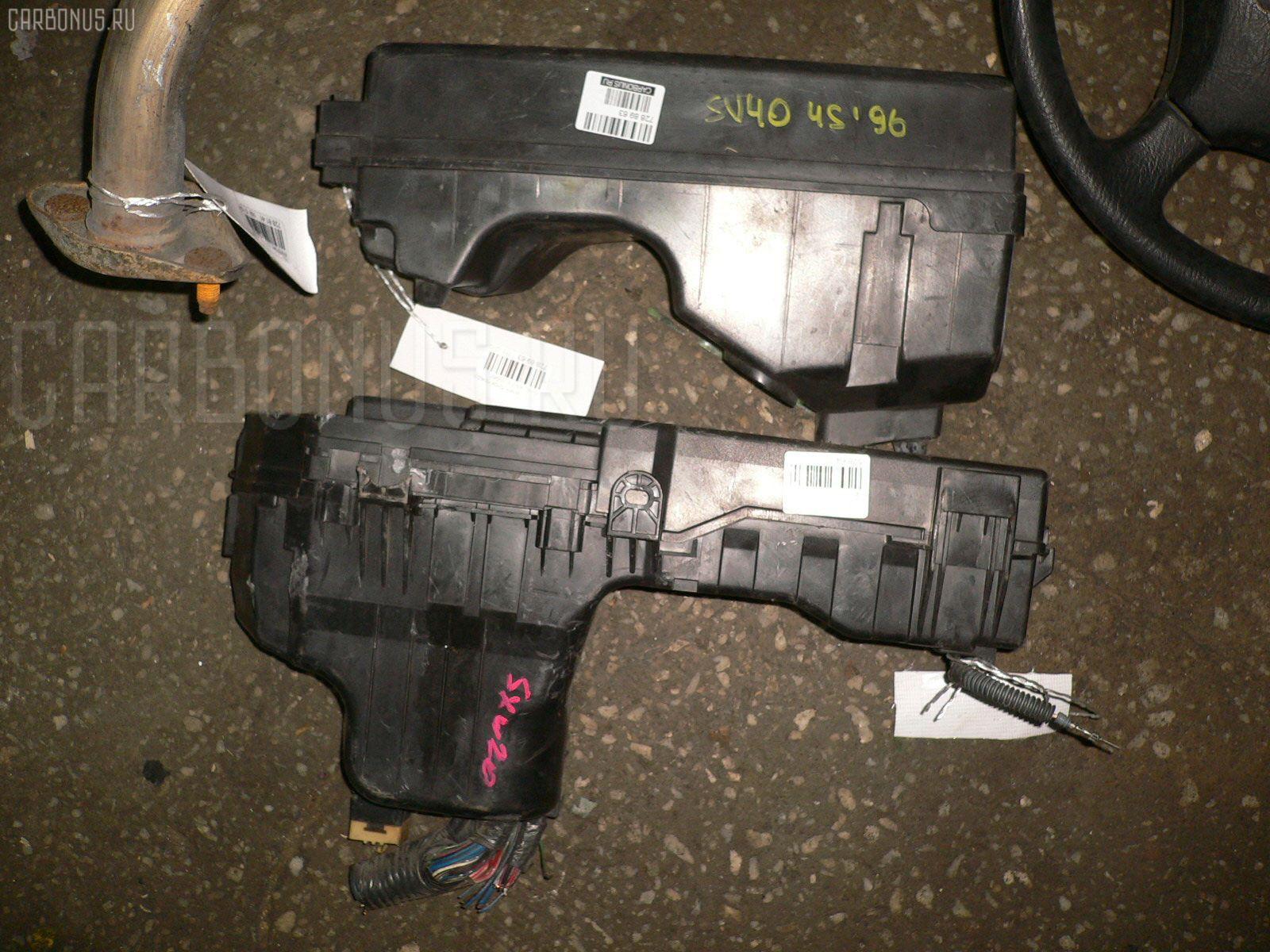 Блок предохранителей TOYOTA MARK II QUALIS SXV20W 5S-FE. Фото 1