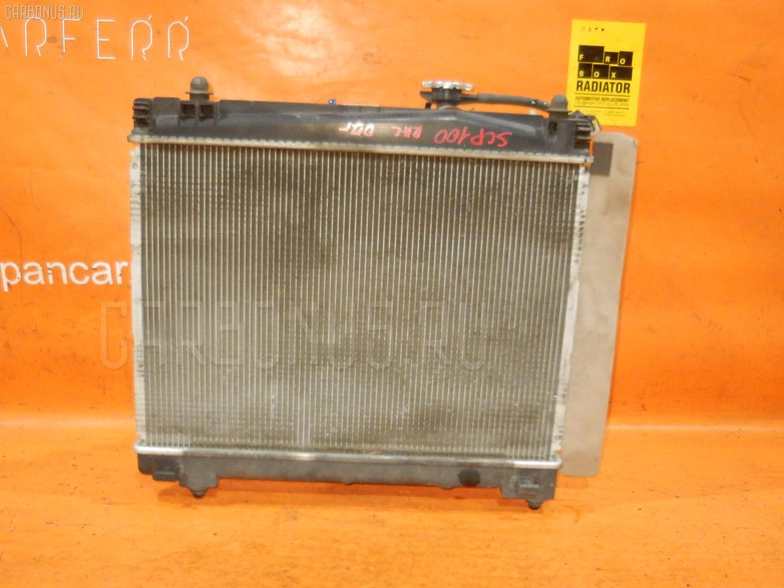 Радиатор ДВС TOYOTA VITZ KSP90 1KR-FE. Фото 10