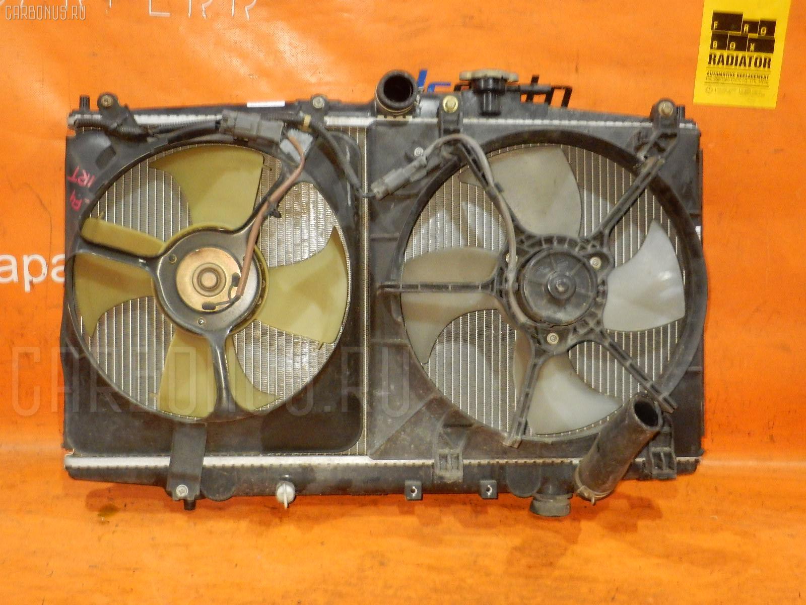 Радиатор ДВС HONDA ACCORD CF4 F20B. Фото 8