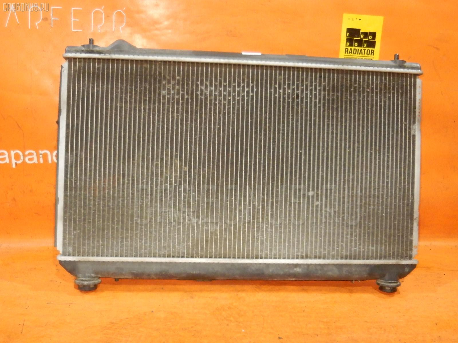 Радиатор ДВС TOYOTA MARK II QUALIS MCV21W 2MZ-FE. Фото 5