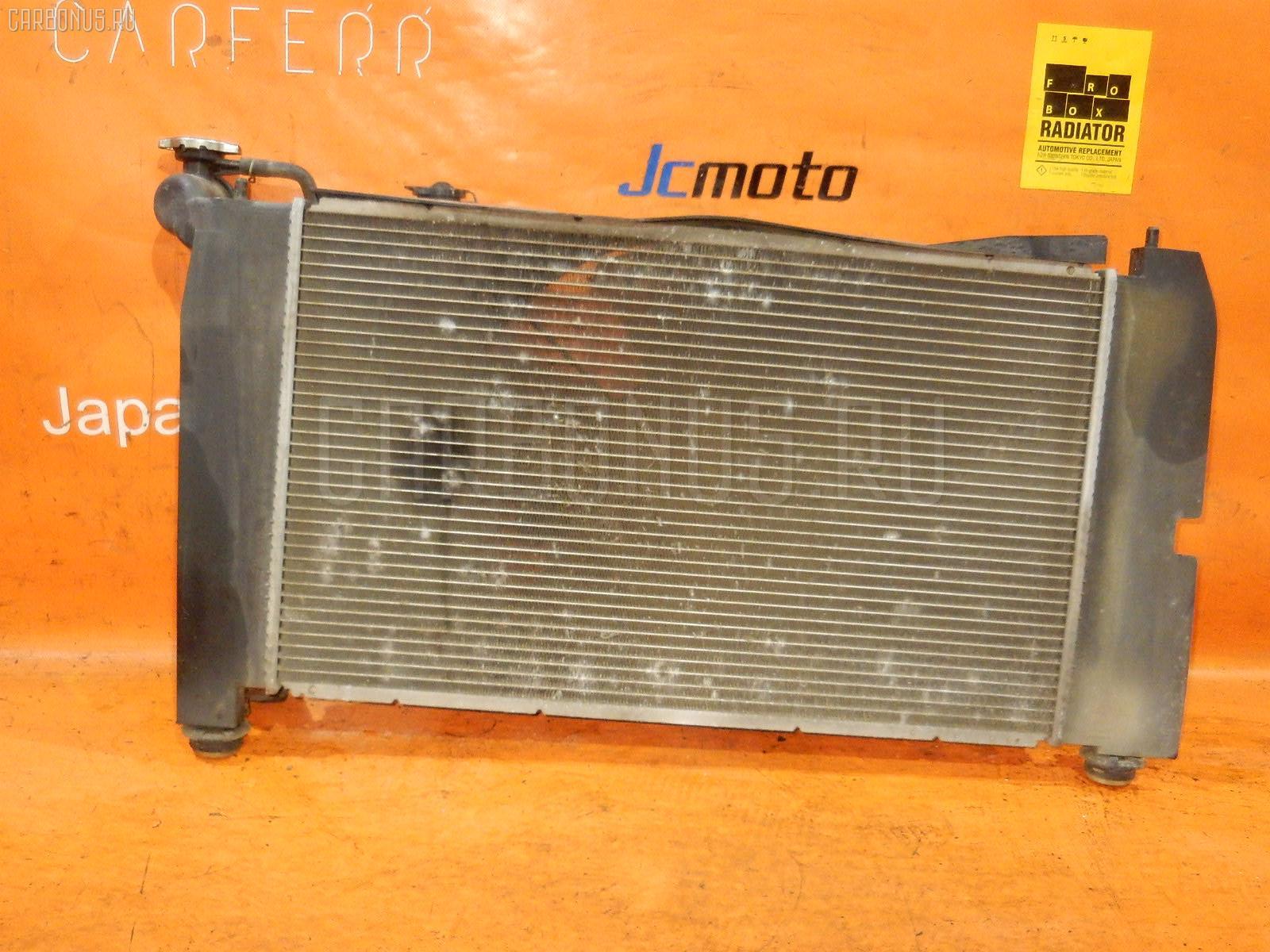 Радиатор ДВС TOYOTA WILL VS ZZE127 1ZZ-FE. Фото 4