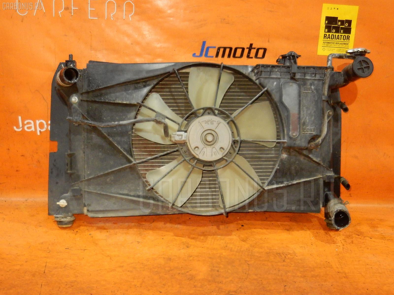 Радиатор ДВС TOYOTA WILL VS ZZE127 1ZZ-FE. Фото 5