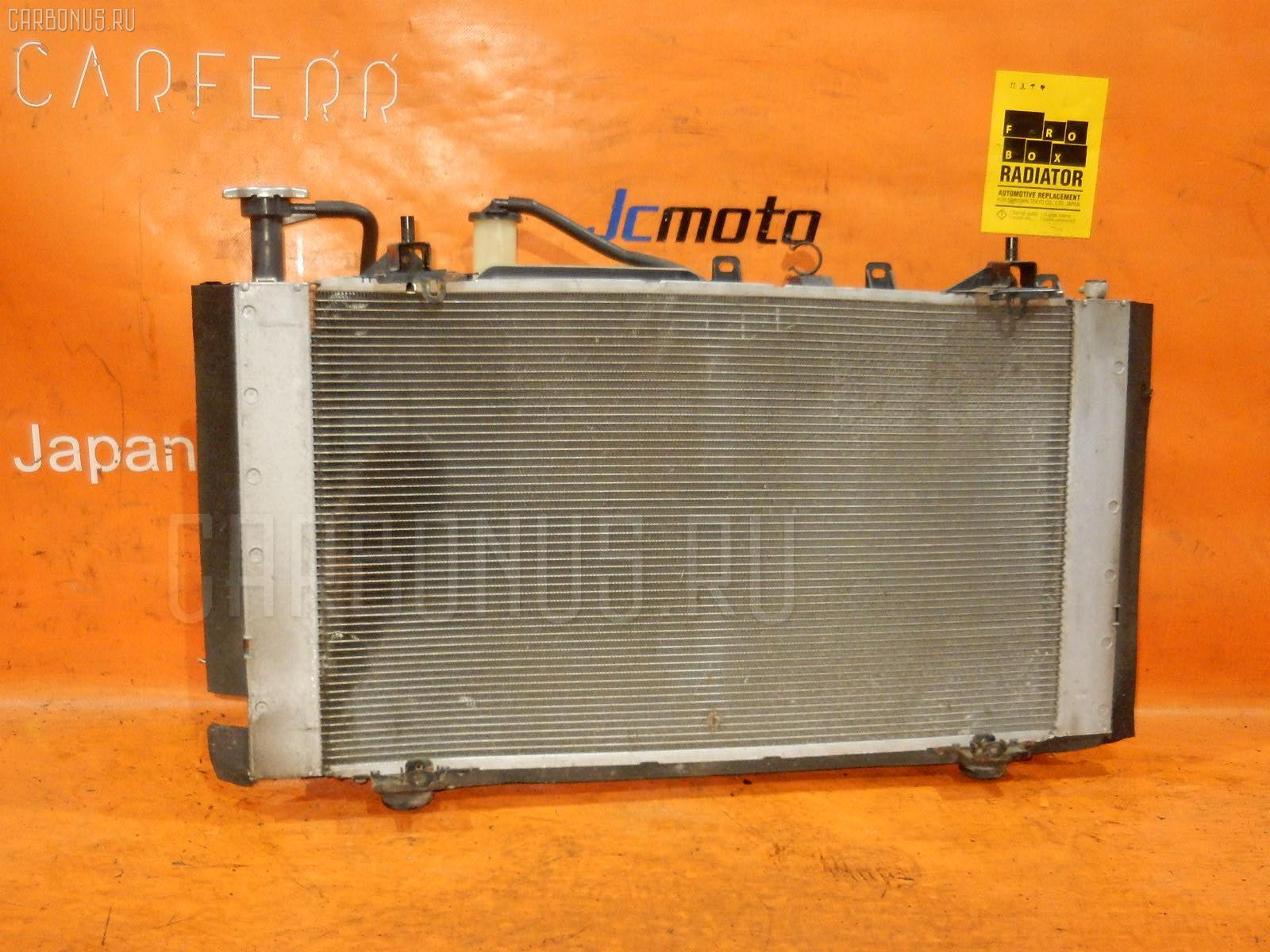 Радиатор ДВС TOYOTA PRIUS NHW20 1NZ-FXE. Фото 2