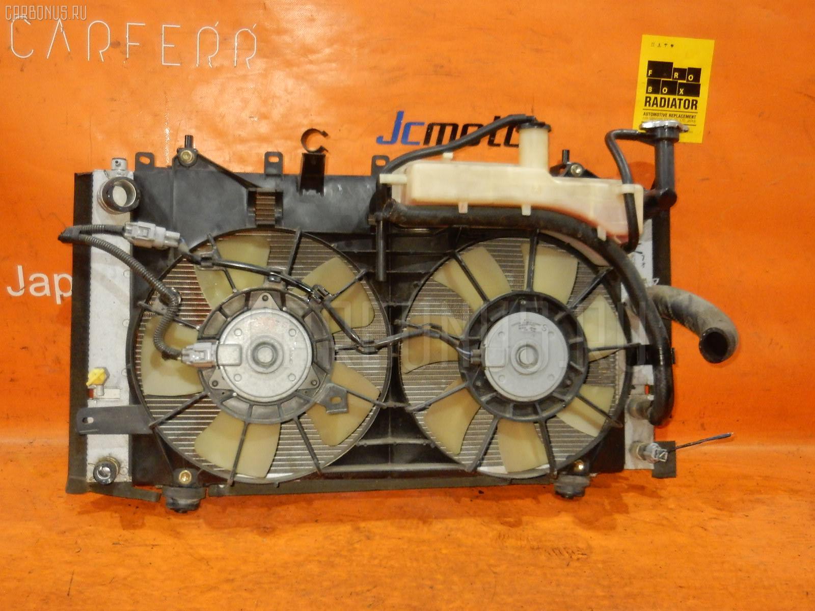Радиатор ДВС TOYOTA PRIUS NHW20 1NZ-FXE. Фото 1