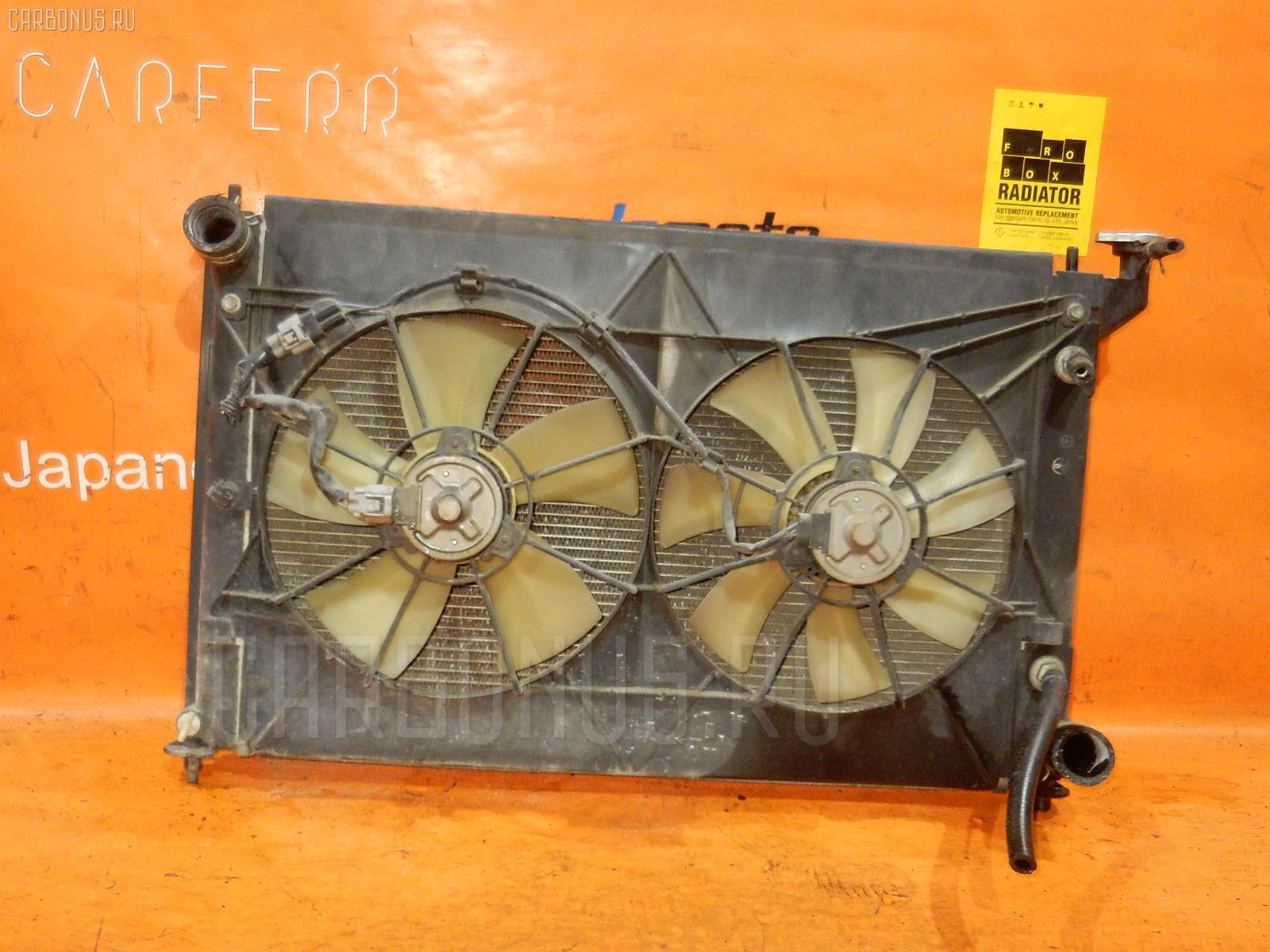 Радиатор ДВС TOYOTA OPA ZCT10 1ZZ-FE. Фото 3