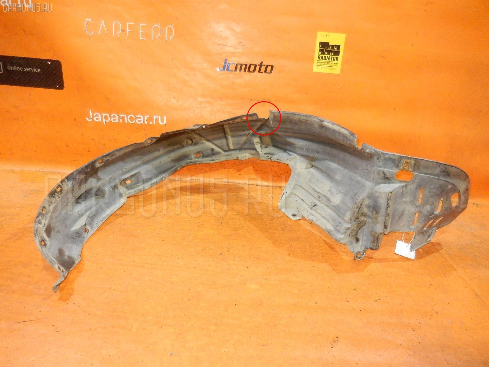Подкрылок HONDA INSPIRE UA5 J32A. Фото 2