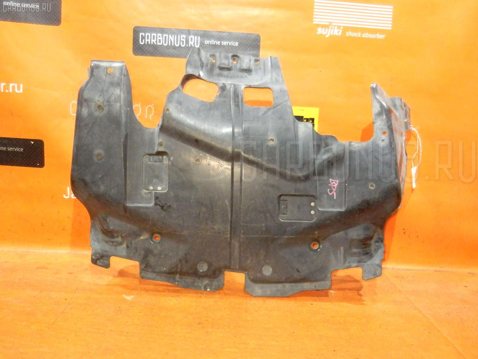 Защита двигателя SUBARU LEGACY WAGON BP5 EJ20. Фото 9
