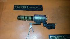 Клапан vvti TOYOTA MARK II GX110 1G-FE