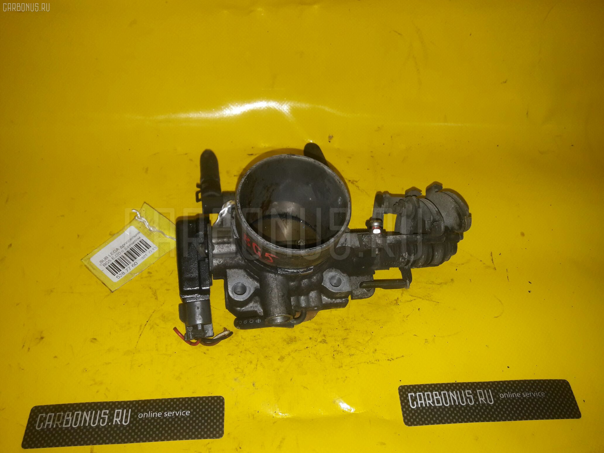 Дроссельная заслонка SUBARU LEGACY WAGON BG5 EJ20. Фото 2