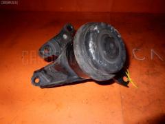 Подушка двигателя TOYOTA GAIA ACM15G 1AZ-FSE Переднее Правое