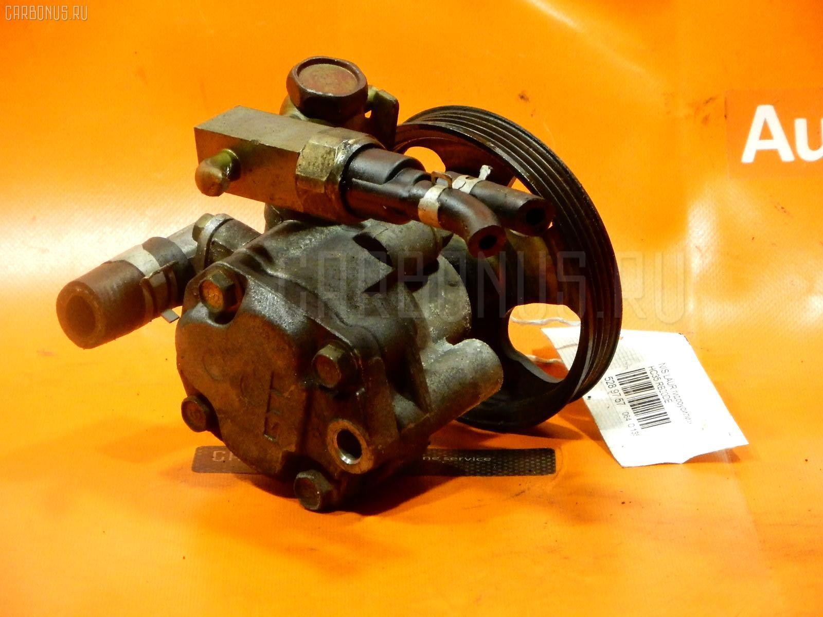 Гидроусилителя насос NISSAN LAUREL HC35 RB20DE. Фото 6