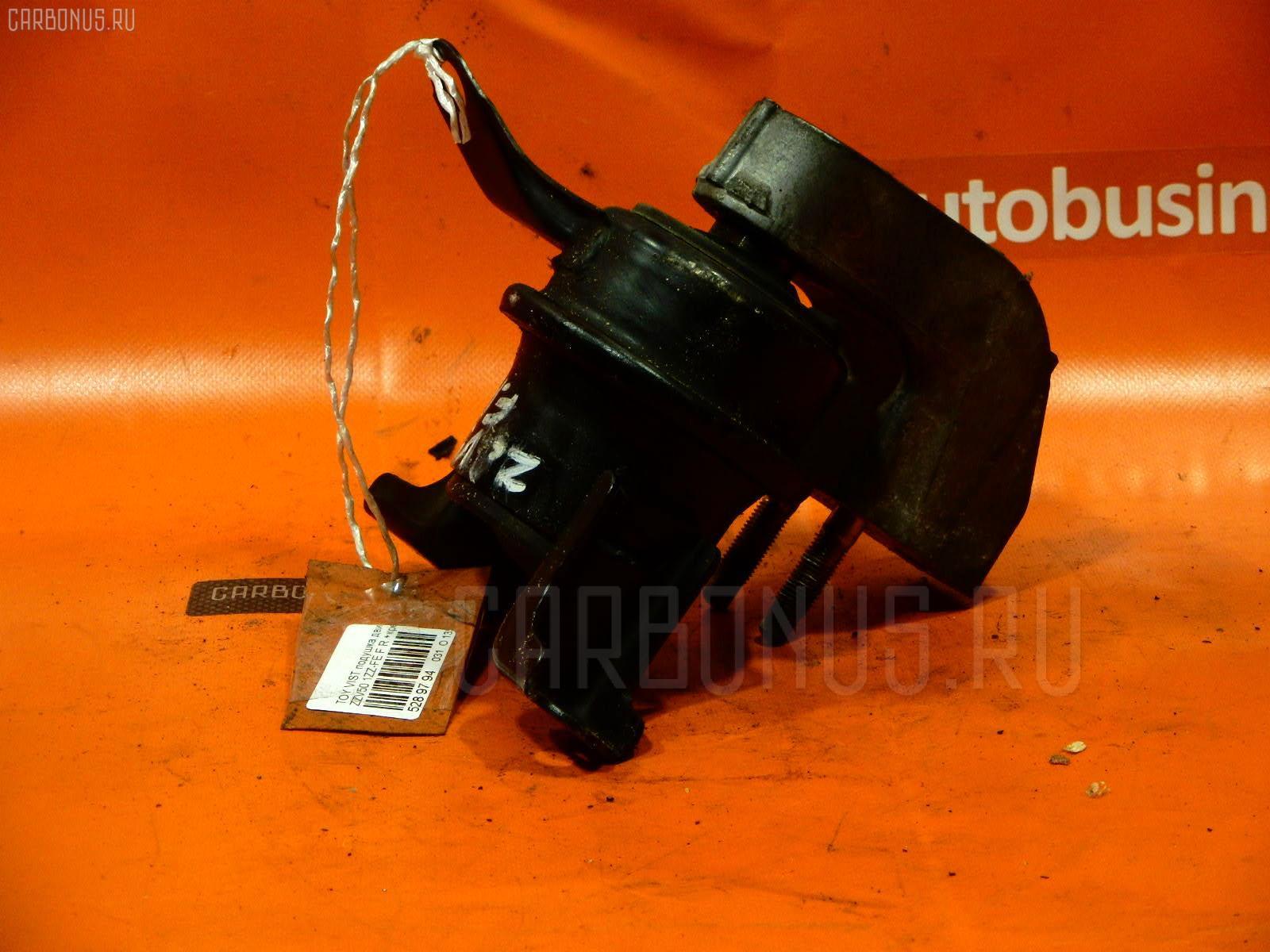 Подушка двигателя TOYOTA VISTA ZZV50 1ZZ-FE. Фото 4