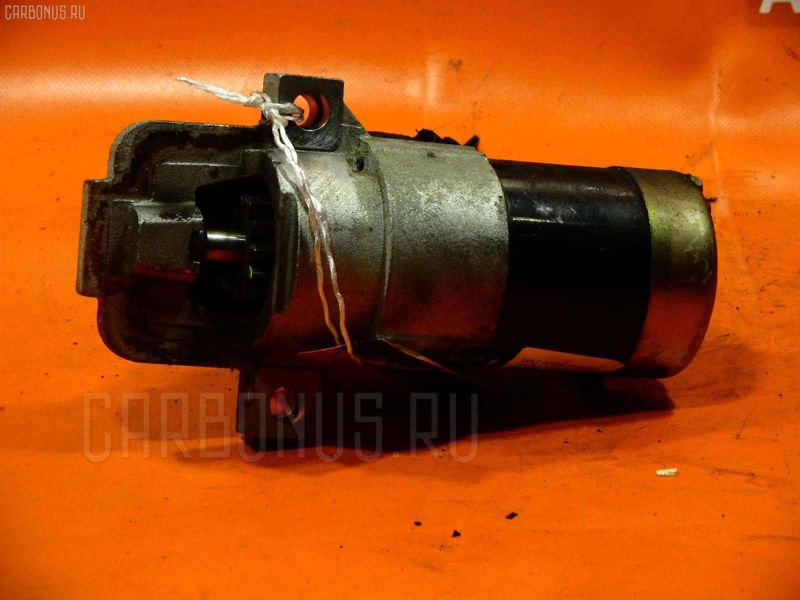Стартер MAZDA MPV LW3W L3-DE. Фото 8