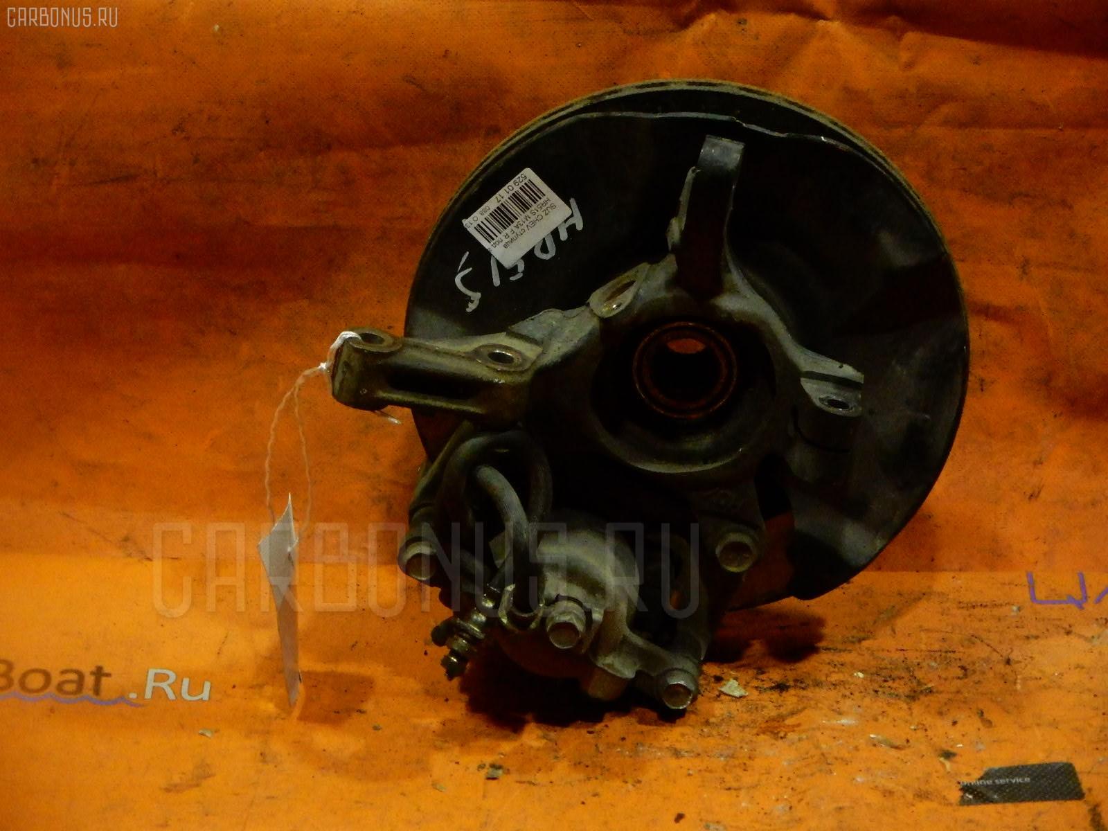 Ступица SUZUKI CHEVROLET CRUZE HR51S M13A. Фото 6