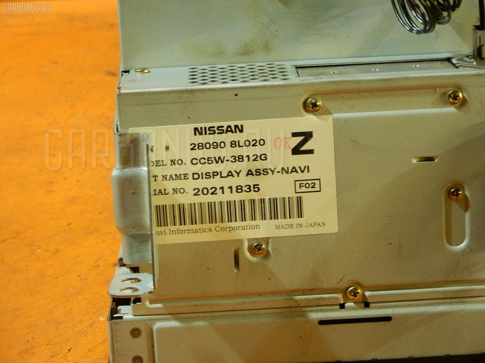 Блок управления климатконтроля NISSAN LAUREL HC35 RB20DE. Фото 8