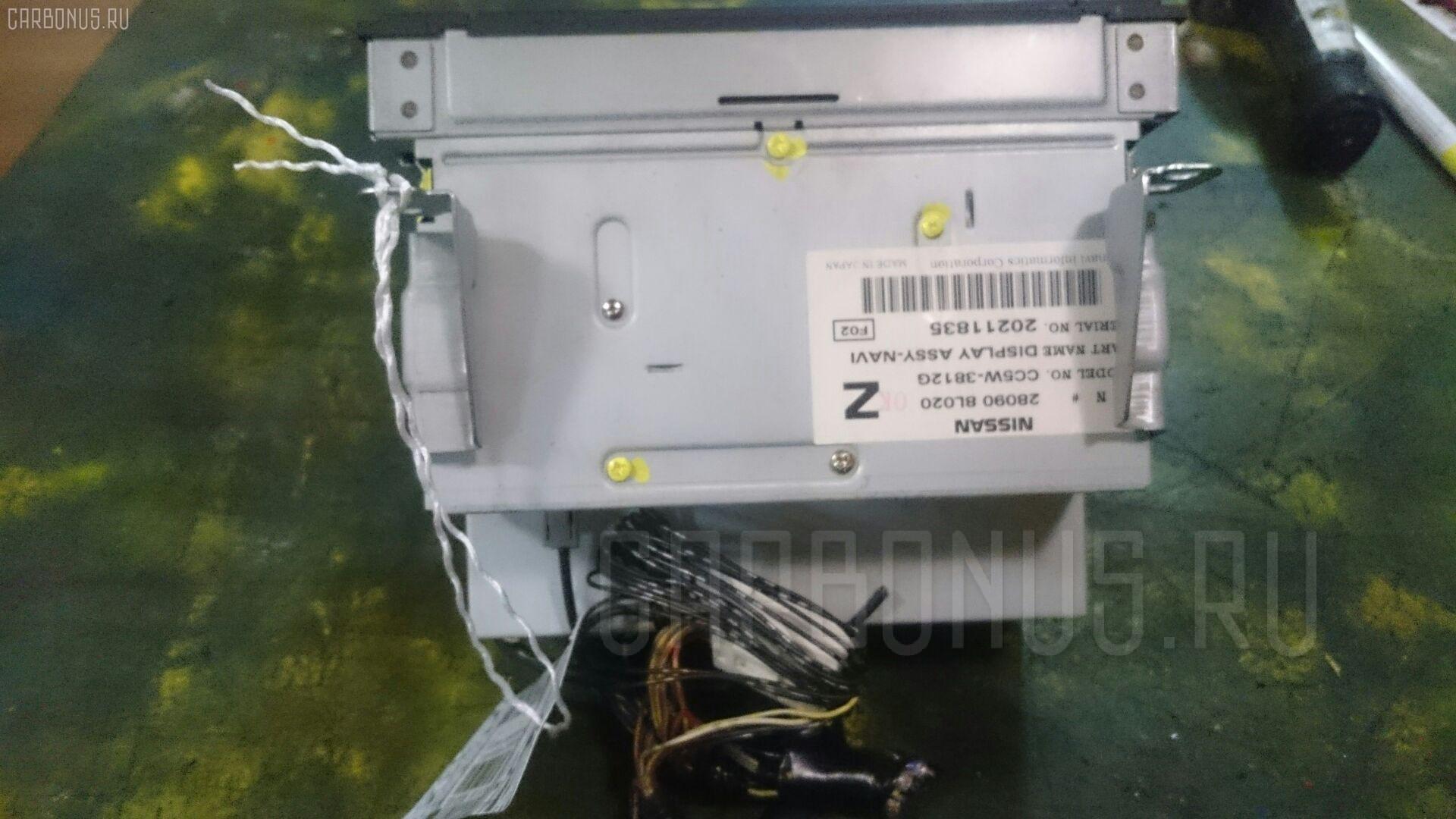 Блок управления климатконтроля NISSAN LAUREL HC35 RB20DE. Фото 4