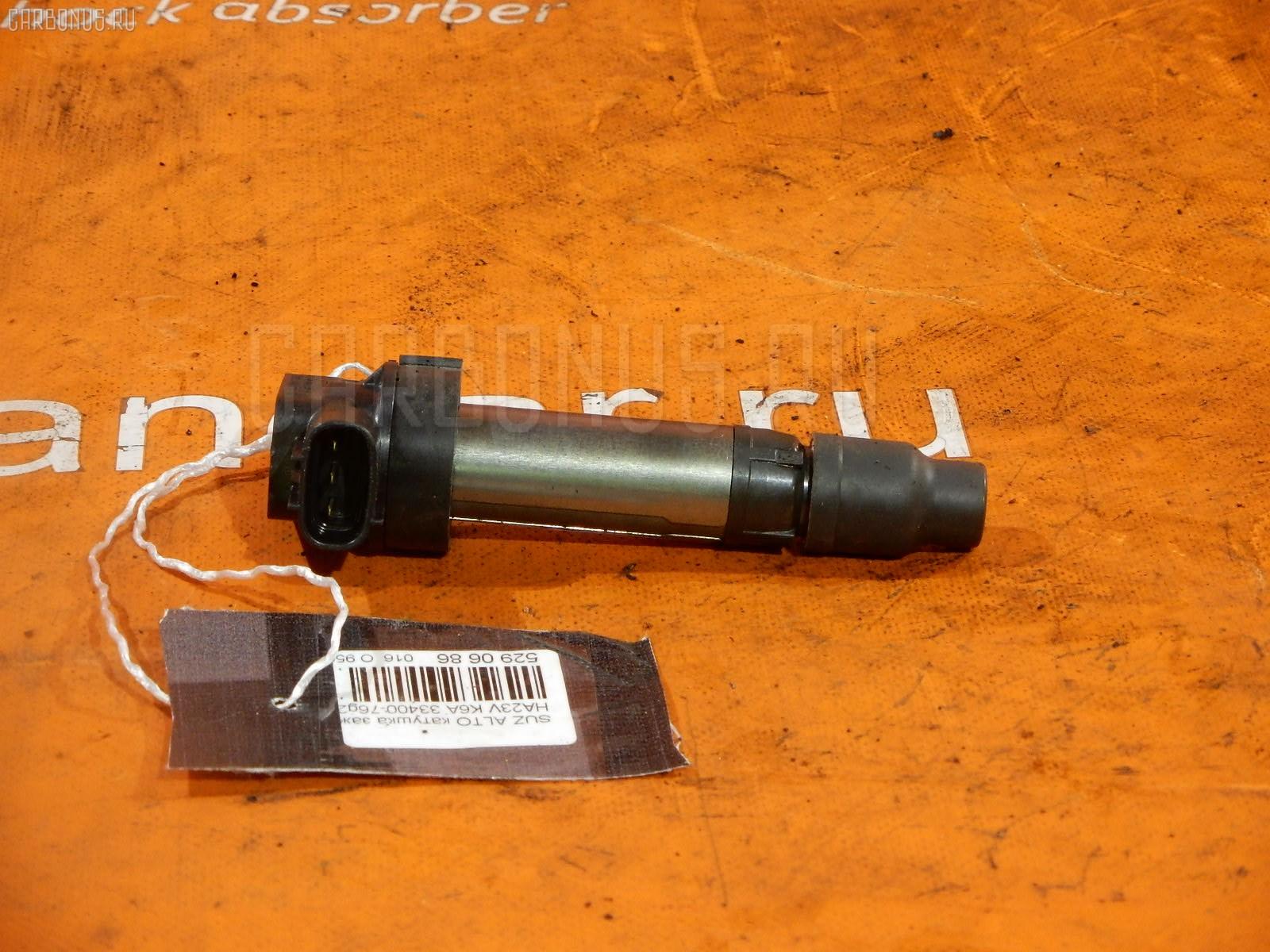 Катушка зажигания Suzuki Alto HA23V K6A Фото 1