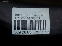 Диск штампованный R15 / 5-114.3C64 / C64 / 5.5J Фото 4
