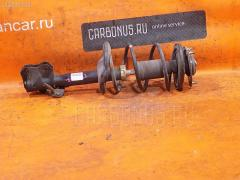 Стойка амортизатора MITSUBISHI COLT Z25A 4G19 Переднее Правое