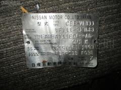 КПП автоматическая NISSAN AD VFY11 QG15DE