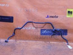 Стабилизатор NISSAN SERENA PC24 SR20DE Заднее