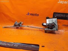 Мотор привода дворников MITSUBISHI CHARIOT GRANDIS N94W