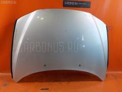Капот VOLVO S60 I RS YV1RS61P922098335 30796490