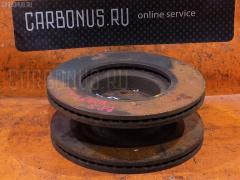 Тормозной диск на Subaru Legacy BP5 EJ202, Переднее расположение