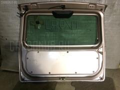Дверь задняя DAIHATSU MIRA L250S