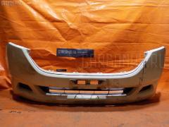 Бампер на Honda Stepwgn RG2, Переднее расположение