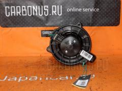 Мотор печки SUZUKI EVERY DA64V