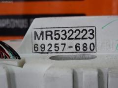 Спидометр MITSUBISHI LANCER CEDIA CS5W 4G93 MR532223