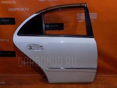 Дверь боковая MERCEDES-BENZ E-CLASS W211.065 Заднее Правое