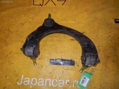 Рычаг MITSUBISHI LEGNUM EA1W 4G93 Переднее Правое Верхнее