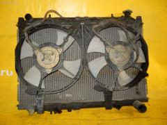 Радиатор ДВС NISSAN SERENA KBNC23 SR20DE