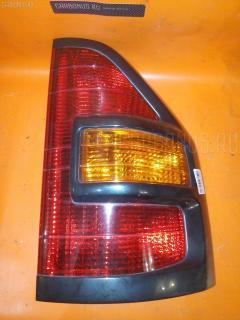 Стоп MITSUBISHI PAJERO V65W R1726 Правое