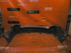Бампер HONDA ACCORD WAGON CF6 Заднее