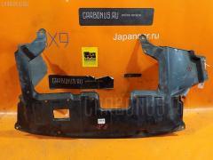 Защита двигателя HONDA MOBILIO SPIKE GK2 L15A Переднее