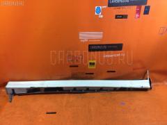 Порог кузова пластиковый ( обвес ) NISSAN RNESSA N30