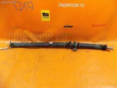 Кардан TOYOTA MARK II GX100 1G-FE