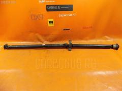 Кардан MAZDA MPV LW3W L3-VE
