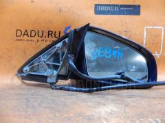 Зеркало двери боковой AUDI A4 AVANT 8EALT WAVZZZ8E94A024120 Правое