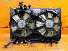 Радиатор ДВС TOYOTA CROWN COMFORT GBS12 1G-FE